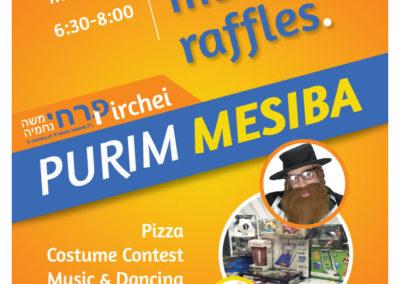 mesiba-purim